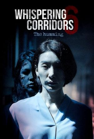 Whispering Corridors 6: The Humming film poster