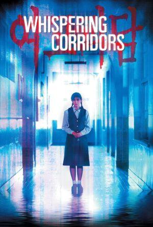 Whispering Corridors film poster