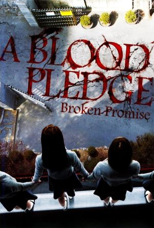 A Blood Pledge film poster
