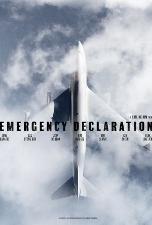 Emergency Declaration film poster