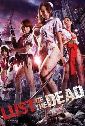 Rape Zombie: Lust of the Dead film poster