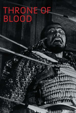 Throne of Blood film poster