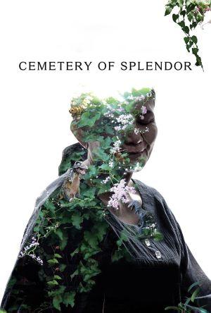 Cemetery of Splendor film poster