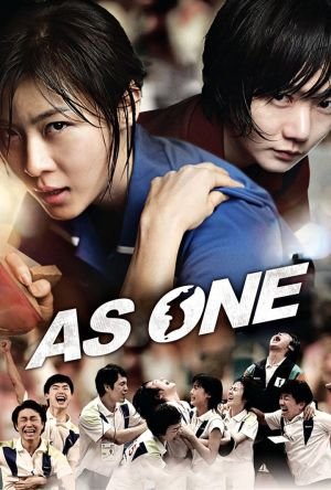 As One film poster