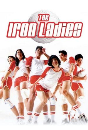 The Iron Ladies film poster