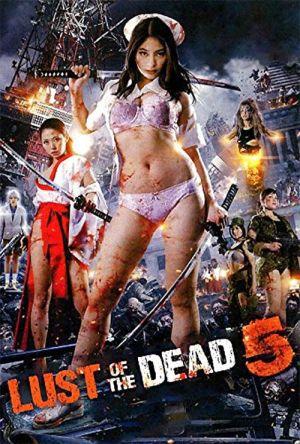 Rape Zombie: Lust of the Dead 5 film poster