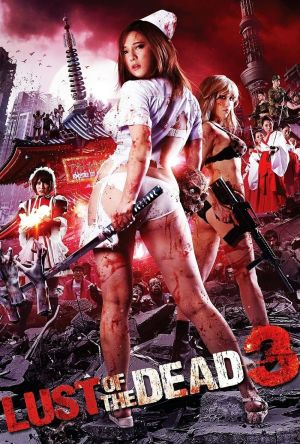 Rape Zombie: Lust of the Dead 3 film poster