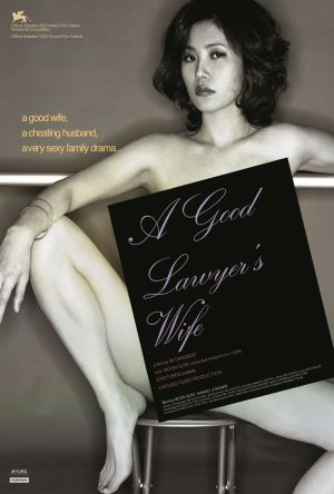 A Good Lawyer's Wife film poster