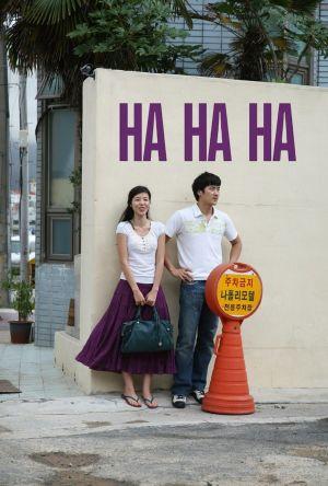 Hahaha film poster