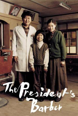 The President's Barber film poster