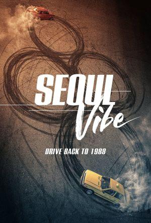 Seoul Vibe film poster