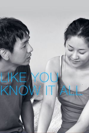 Like You Know It All film poster