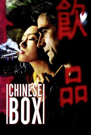 Chinese Box film poster