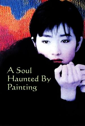 A Soul Haunted by Painting film poster