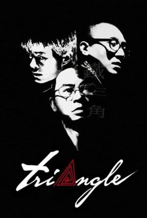 Triangle film poster