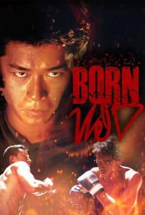 Born Wild film poster