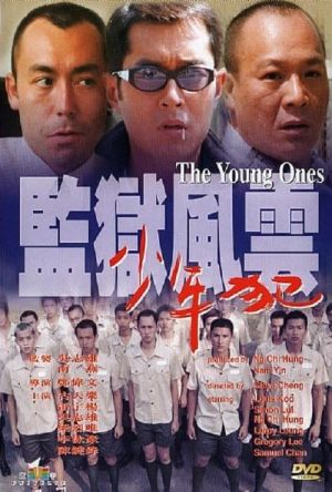 The Young Ones film poster