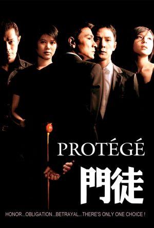 Protégé film poster