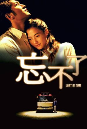 Lost in Time film poster