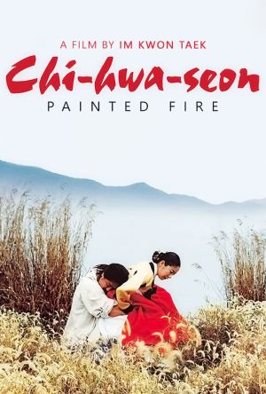 Painted Fire film poster