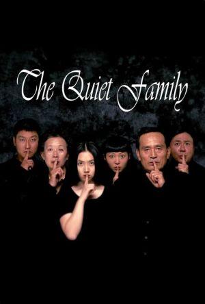 The Quiet Family film poster