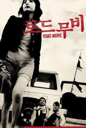 Road Movie film poster
