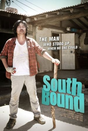 South Bound film poster