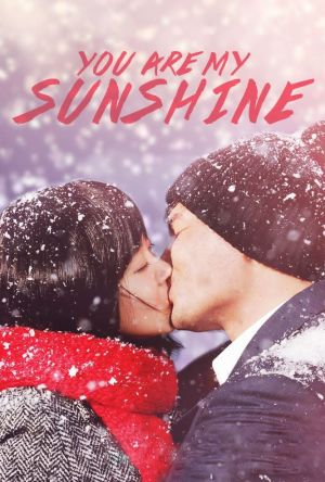 You Are My Sunshine film poster