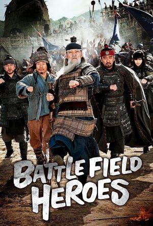 Battlefield Heroes film poster