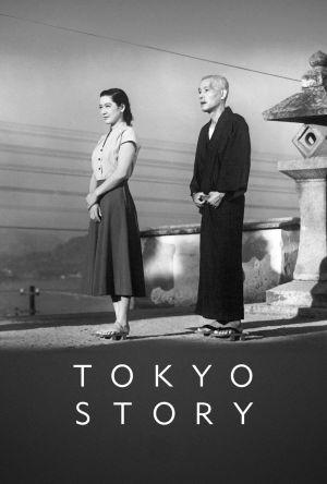 Tokyo Story film poster