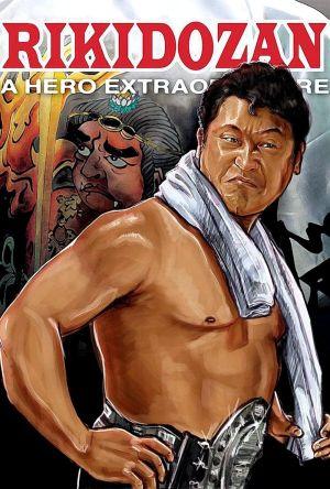 Rikidozan: A Hero Extraordinaire film poster