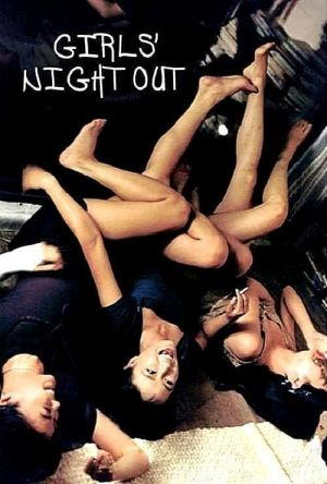 Girls' Night Out film poster