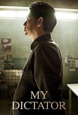 My Dictator film poster