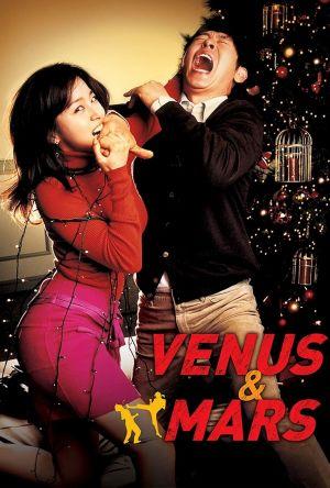 Venus and Mars film poster