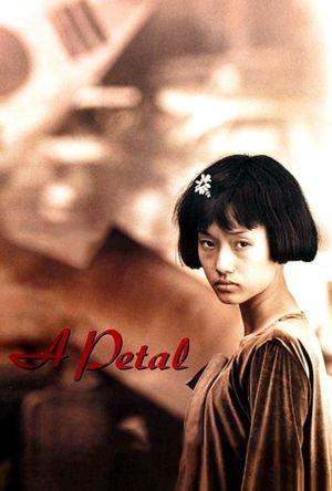A Petal film poster