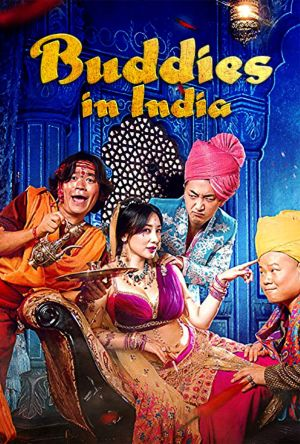 Buddies In India film poster