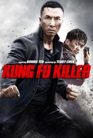 Kung Fu Jungle film poster