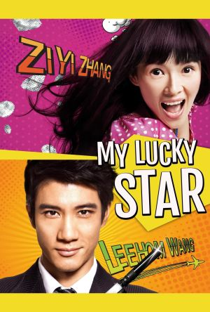 My Lucky Star film poster