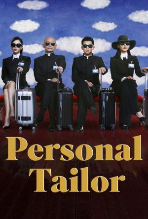Personal Tailor film poster