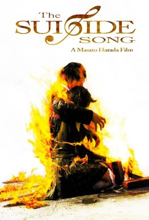 The Suicide Song film poster