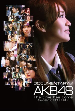 Documentary of AKB48 The Time Has Come film poster