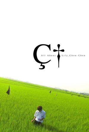 All About Lily Chou-Chou film poster