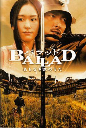 Ballad film poster