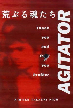 Agitator film poster