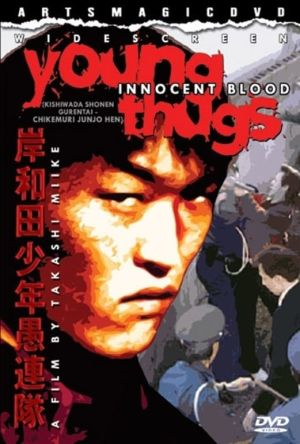 Young Thugs: Innocent Blood film poster