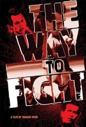 The Way to Fight film poster