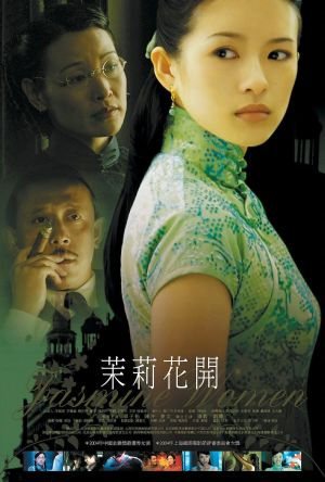 Jasmine Women film poster