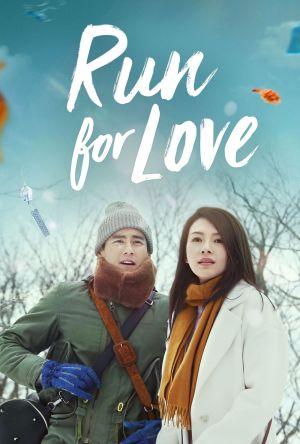 Run for Love film poster