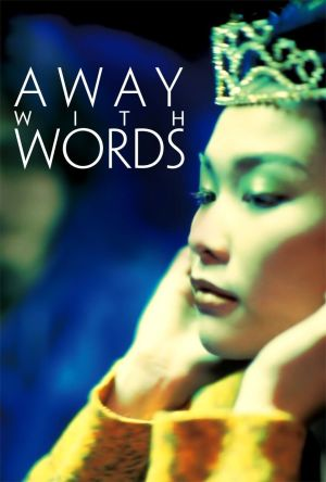 Away with Words film poster