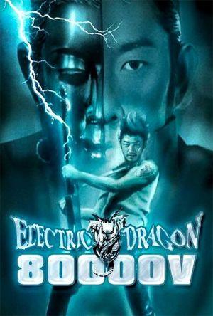 Electric Dragon 80.000 V film poster